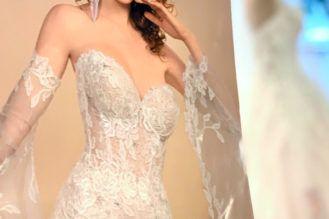 Katalog sukien ślubnych Agora