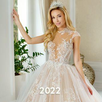 Agora suknie ślubne 2022